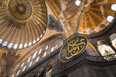 Interior of the Hagia Sofia Mosque in Istanbul,Turkey — Stock Photo