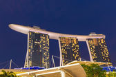 The Marina Bay Sands Resort Hotel in Singapore. Marina Bay Sands is an integrated resort and the world most expensive standalone casino property. — Stock Photo