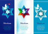Three template cards with jewish symbols — Stock Vector