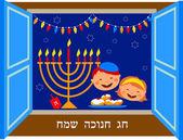 Children celebrating Hanukkah . happy hanukkah in Hebrew — Stock Vector
