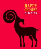 Chinese New Year 2015, Year of Goat — Vector de stock