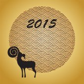Chinese Year of the Goat 2015 — Vecteur