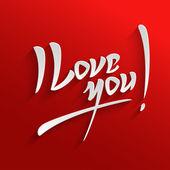 Te amo Letras tarjeta de felicitación — Vector de stock
