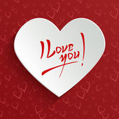 I Love You - Valentines Day Greeting Card — Vecteur