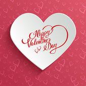 幸せなバレンタインの日グリーティング カード — ストックベクタ