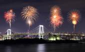 Tokyo Rainbow Bridge at Night — Stock Photo