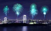 Tokyo Rainbow Bridge at Night — Stock Photo