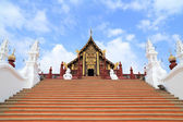 Royal Park Rajapruek (Hor Kam Luang) — Stock Photo