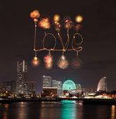 Love sparkle Fireworks celebrating over marina bay in Yokohama C — Stock Photo