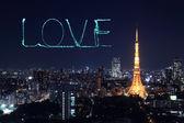 Love sparkle Fireworks celebrating over Tokyo cityscape at night — Stok fotoğraf