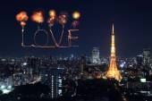 Love sparkle Fireworks celebrating over Tokyo cityscape at night — Stock Photo