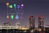 Love sparkle Fireworks celebrating over Odaiba Japan — Stock Photo