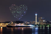 Heart Fireworks celebrating over marina bay in Yokohama City — Fotografia Stock