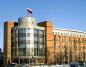 The office of the pension Fund of the Russian Federation in Ryazan — Stock Photo