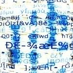 Data Tech 0355 — Stock Photo #51810373