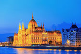 Hungarian Parliament Building in Budapest, night view — Stock Photo