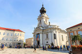 Wadowice, Poland - September 07, 2014: Tourists visit the city center of Wadowice. Wadowice is the place of birth of Pope John Paul II — Stock Photo
