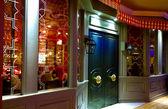 Fancy bar exterior — Foto Stock