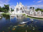 Head Of Dragon Fountain, Wat Rong Khun. — Stock Photo