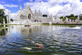 Fountain, Fishes, Temple. Wat Rong Khun. — Stock Photo