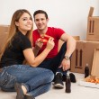 Couple eating pizza — Stock Photo #77863666