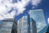 London's financial district — Stock Photo