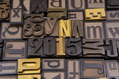 2015 in wooden typeset letters — Stock Photo
