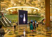 Changi International Airport — Stock Photo