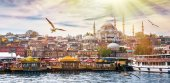 Istanbul the capital of Turkey — Stock Photo