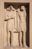 Ancient egyptian bas relief — Stock Photo