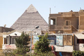 View of the pyramids in Cairo — Stock Photo