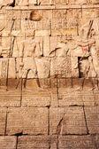 Old egypt hieroglyphs on the stone — Stockfoto