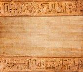 Antigos hieróglifos do egito — Fotografia Stock