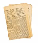 Vintage USSR newspaper Pravda — Stock Photo