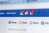 Facebook webová stránka — Stock fotografie