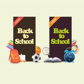 Bienvenido al fondo escolar, ilustración de objetos vectoriales — Vector de stock