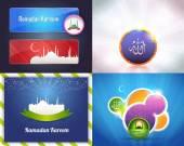 Ramadan Kareem - Islamic Holy Nights Theme Background Set — Stock Vector