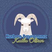 Qurban Day — Stock Vector