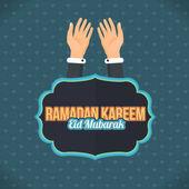 Ramadan Kareem - Islamic Holy Month — Stock Vector