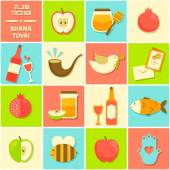 Icons for Rosh Hashana — Stock Vector