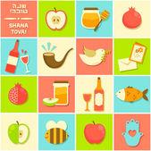 Pictogrammen voor rosh hashana — Stockvector