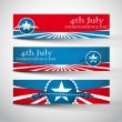 Independence Day Labels — Stock Vector #74159661