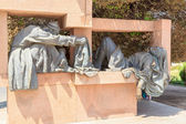 Sculptural composition on the area of S. Aini. Dushanbe, Tajikis — Stock Photo