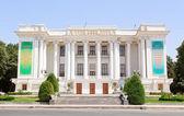 Opera and Ballet Theatre S. Aini, Dushanbe, Tajikistan  — Stock Photo