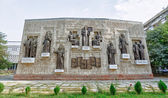 Stars poetry panels. Tajikistan, Dushanbe  — ストック写真
