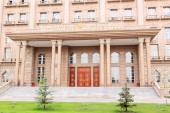 Ministry of Foreign Affairs of the Republic of Tajikistan. Dusha — Stock Photo