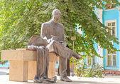 Monument Abulkasimu Lakhuti. Tajikistan. Dushanbe — Stock Photo