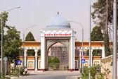 Botanical Garden of the Academy of Sciences of Tajikistan (Gods — Stock Photo
