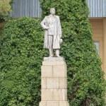 Постер, плакат: Monument to Maxim Gorky Almaty Kazakhstan