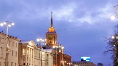 Administration of city Yekaterinburg — Stock Video